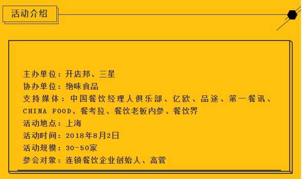 微信截图_20180813163338.