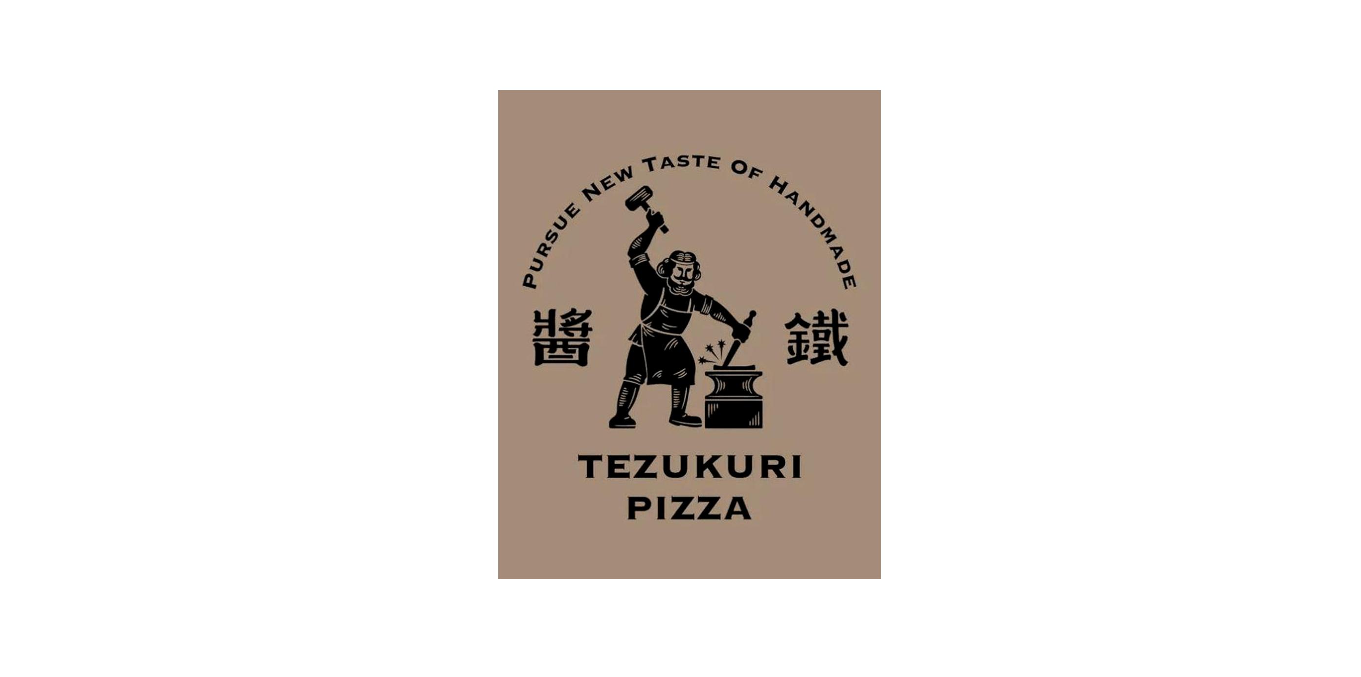2020餐饮加盟展参展品牌