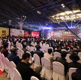 2018加盟展峰会论坛